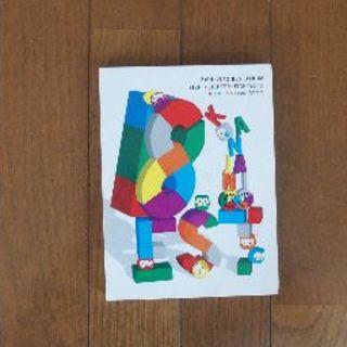 カンジャニエイト(関ジャニ∞)の関ジャニ∞ 8EST CD初回限定版 (ポップス/ロック(邦楽))
