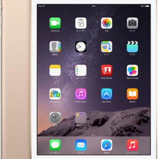【美品】iPad mini3セルラー16GB ゴールド