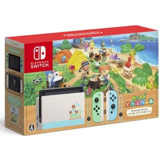Nintendo Switch - 24時間以内発送 あつまれどうぶつの森 switch スイッチ 本体 同梱版
