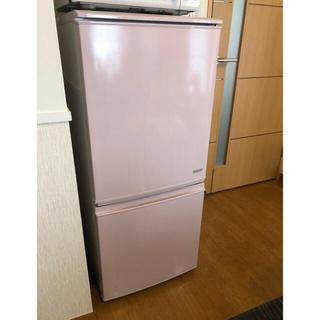 SHARP - シャープ 冷蔵庫 137L ピンク 2ドア ノンフロン冷凍冷蔵庫
