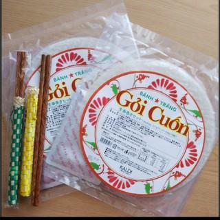 カルディ(KALDI)の✧︎KALDI✧︎生春巻きセット✧︎ベトナム木製箸✧︎(その他)