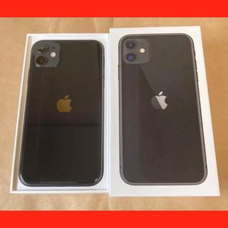 iPhone - 最終値下げ! 【美品】iPhone11 128G ブラック SIMフリー