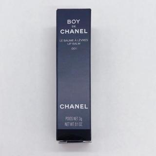 シャネル(CHANEL)のCHANEL ボーイドゥ シャネル リップ クリーム(リップケア/リップクリーム)