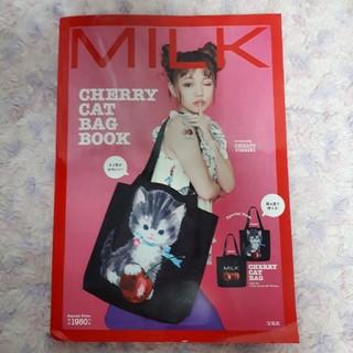 ミルクフェド(MILKFED.)の新品 MILK CHERRY CAT BAG BOOK(ファッション/美容)