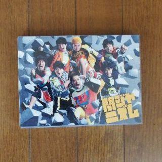 カンジャニエイト(関ジャニ∞)の関ジャニ∞ 関ジャニズム CD 初回限定版(ポップス/ロック(邦楽))
