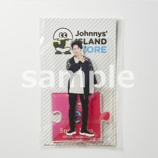 Johnny's - 岩本照 アクスタ