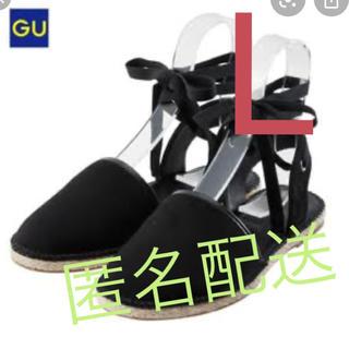 GU - ジーユー GU エスパドリーユ ブラック リボンストラップ Lサイズ ネット完売