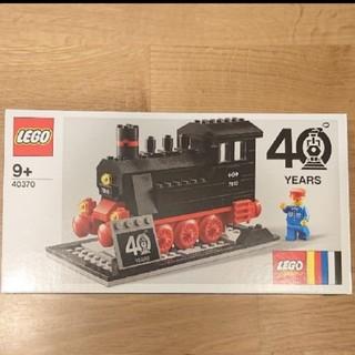 Lego - LEGO レゴ 40370 限定 トレイン 蒸気機関車