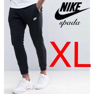 NIKE - 新品 未使用 ナイキ フレンチテリー ジョガーパンツ ブラック XL 送料無料