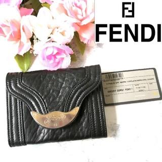 フェンディ(FENDI)の極美品♥ほぼ未使用♥フェンディ♥FENDI♥財布♥黒 324(財布)