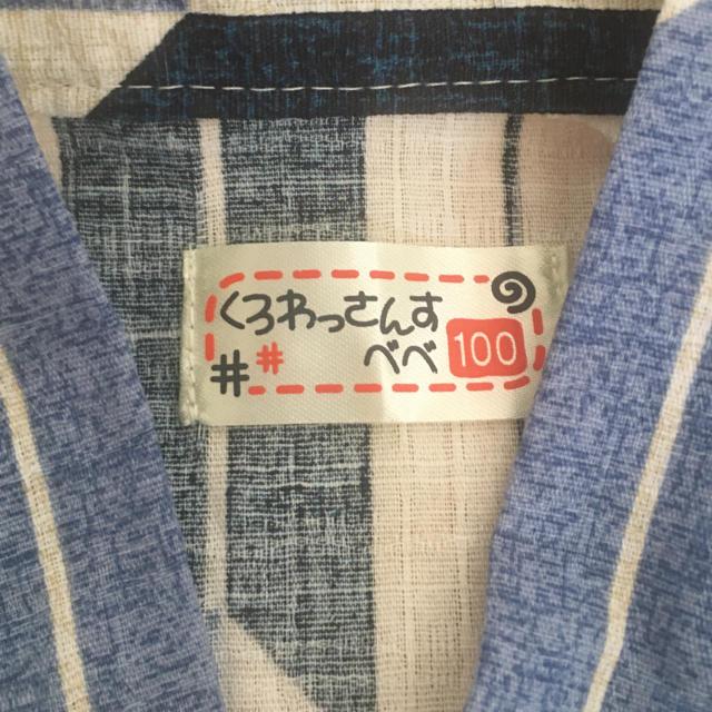 子供 甚平 男の子 キッズ/ベビー/マタニティのキッズ服男の子用(90cm~)(甚平/浴衣)の商品写真