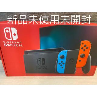 Nintendo Switch - ニンテンドースイッチ 本体 ネオ 新品未使用