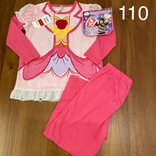 バンダイ(BANDAI)の新品 ヒーリングっどプリキュア 光るパジャマ 変身 110 女の子 長袖(パジャマ)