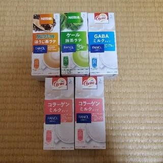 Nestle - ネスレ スティックラテ バラ売り可