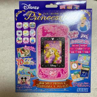 Disney - 新品未使用品 ディズニー プリンセスポッド
