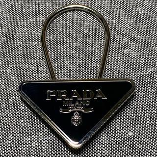 プラダ(PRADA)のPRADA(プラダ) キーホルダー(キーホルダー)