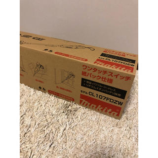 Makita - マキタ  掃除機 新品未使用