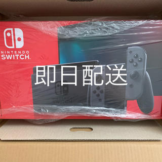 Nintendo Switch - 任天堂 Switch グレー 本体