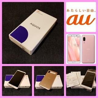 SHARP - 【SIMフリー/新品未使用】au AQUOS sense3 SHV45/ピンク