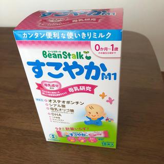 BeanStalk 粉ミルク スティック(その他)