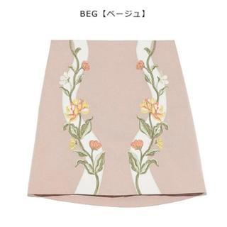 リリーブラウン(Lily Brown)のリリーブラウン 花柄刺繍スカート(ミニスカート)