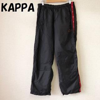 カッパ(Kappa)の【人気】KAPPA/カッパ サイドライン トレーニング ジャージ パンツ M(その他)
