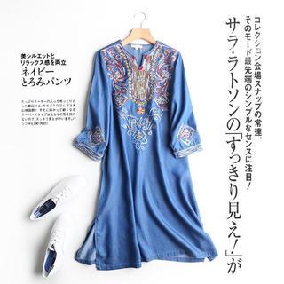 Ron Herman - Tシャツ 刺繍 花柄 ロングワンピース レディース春夏