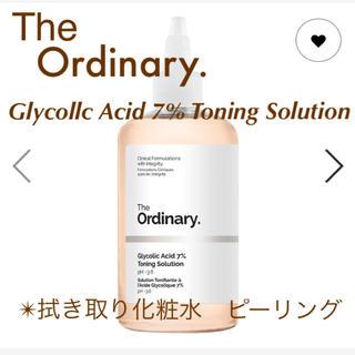 The Ordinary グリコール酸7%(ゴマージュ/ピーリング)