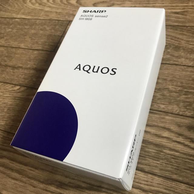 SHARP(シャープ)の新品非開封AQUOS sense2 SH-M08 SIMフリー ホワイトシルバー スマホ/家電/カメラのスマートフォン/携帯電話(スマートフォン本体)の商品写真