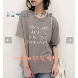 イエナ(IENA)のIENA Le Petit Prince ロゴTシャツ A(Tシャツ/カットソー(半袖/袖なし))