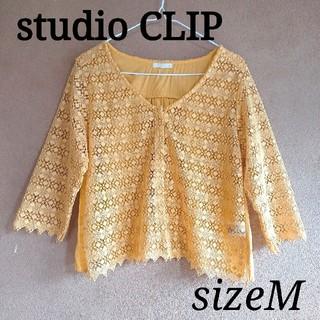 スタディオクリップ(STUDIO CLIP)の美品  スタジオクリップ  カットワークレースのカーディガン  Mサイズ(カーディガン)