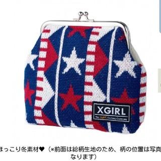 X-girl - X-girl がま口ポーチ