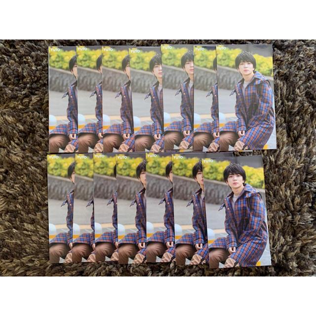 ジャニーズJr.(ジャニーズジュニア)の髙橋優斗 Myojo 厚紙 エンタメ/ホビーのタレントグッズ(アイドルグッズ)の商品写真