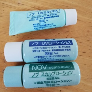 ノブ(NOV)のNOV  UVローションEX、UVミルクEX&スカルプローション(日焼け止め/サンオイル)