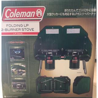 コールマン(Coleman)の【新品未開封】コールマン ツーバーナーストーブ(調理器具)