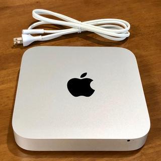 Mac (Apple) - Mac mini (Late 2014) i7 16GB 1TB SSD