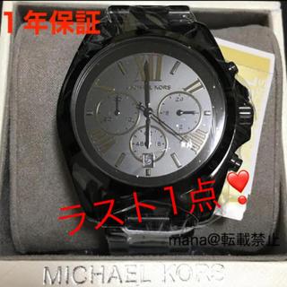 Michael Kors - 【保証書付き】新品 マイケルコース メンズ 腕時計 ブラック MK5550