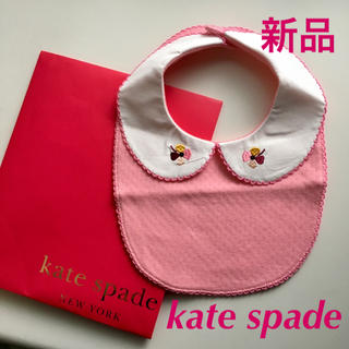 kate spade new york - 【新品未使用】ケイトスペード kate spade  スタイ