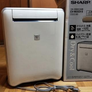 SHARP - 除湿機 コンビニクーラー