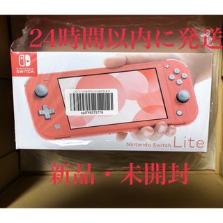 Nintendo Switch - switch lite コーラルピンク