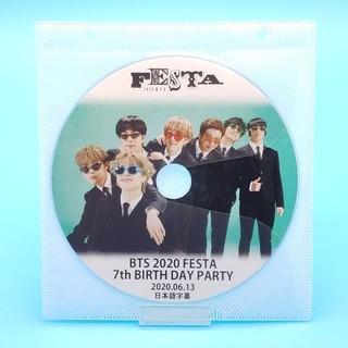 防弾少年団(BTS) - 最新作♥️BTS 2020 FESTA 7th BIRTH DAY PARTY