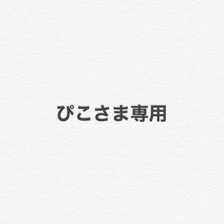 acca - 【acca】クリップ
