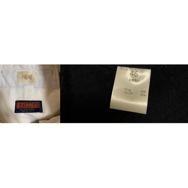 1LDK SELECT(ワンエルディーケーセレクト)のNEAT (ニート) super140s/E.THOMAS サイズ46 NAVY メンズのパンツ(スラックス)の商品写真