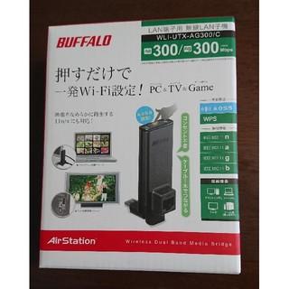 Buffalo - ★BUFFALO★WLI-UTX-AG300/C★無線LAN子機
