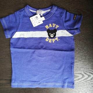 ダブルビー(DOUBLE.B)のダブルB 半袖シャツ(Tシャツ)