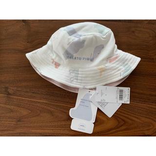 ジェラートピケ(gelato pique)のジェラートピケ ベビー 帽子 旭山動物園(帽子)