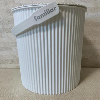 ファミリア(familiar)のfamiliar オムニウッティ Lサイズ(紙おむつ用ゴミ箱)