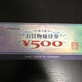 ヤマダ電機 株主優待 3000円分(ショッピング)