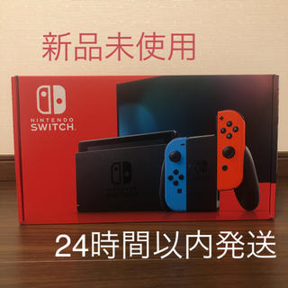 Nintendo Switch - ニンテンドーSwitch