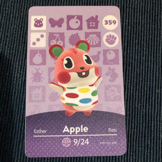 任天堂 - どうぶつの森amiiboカード アップル